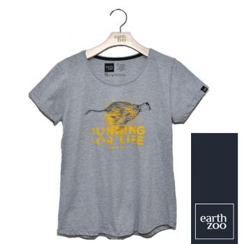 T-shirt Earth Zoo Feminina Cheetah Cinza